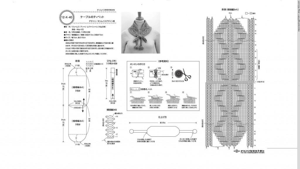 Схемы вязания спицами из иностранных журналов